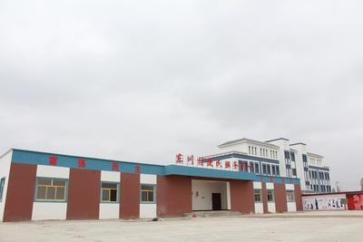2015年7月,投入45万元为兰州新区秦川镇东川村捐建村委会。